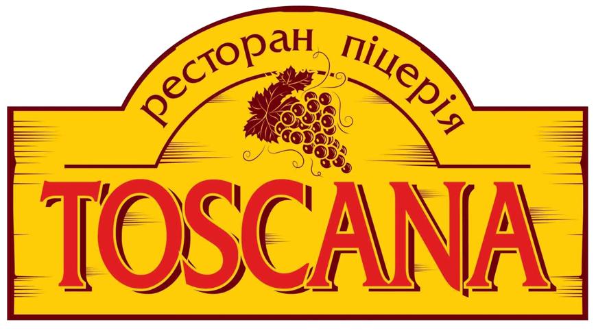 Ресторан-піцерія TOSCANA